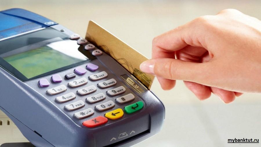 Чем отличается дебетовая карта от кредитки