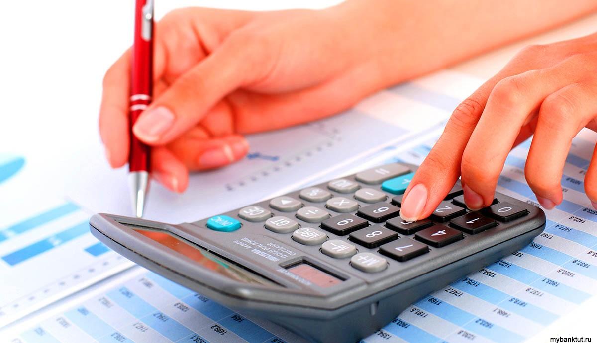 плюсы и минусы рефинансирования