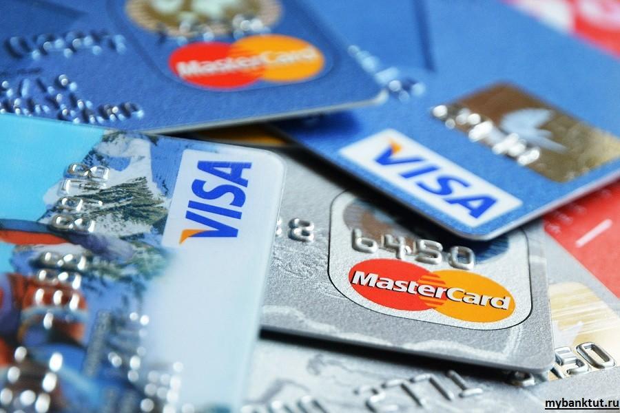 рефинансирование банковских пластиковых кредитных карт