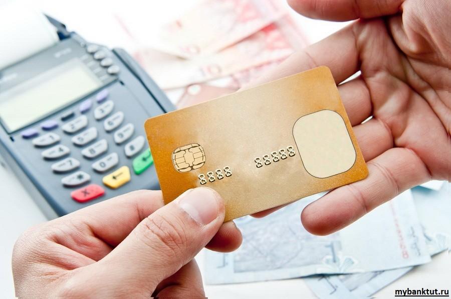 рефинансирование банковских карт