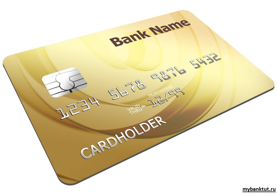 рефинансирование кредиток