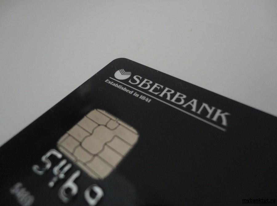 Как увеличить кредитный лимит на кредитной карте сбербанка