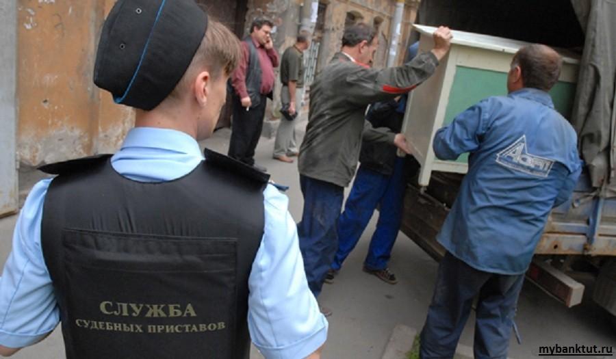 арест банковской карты приставами