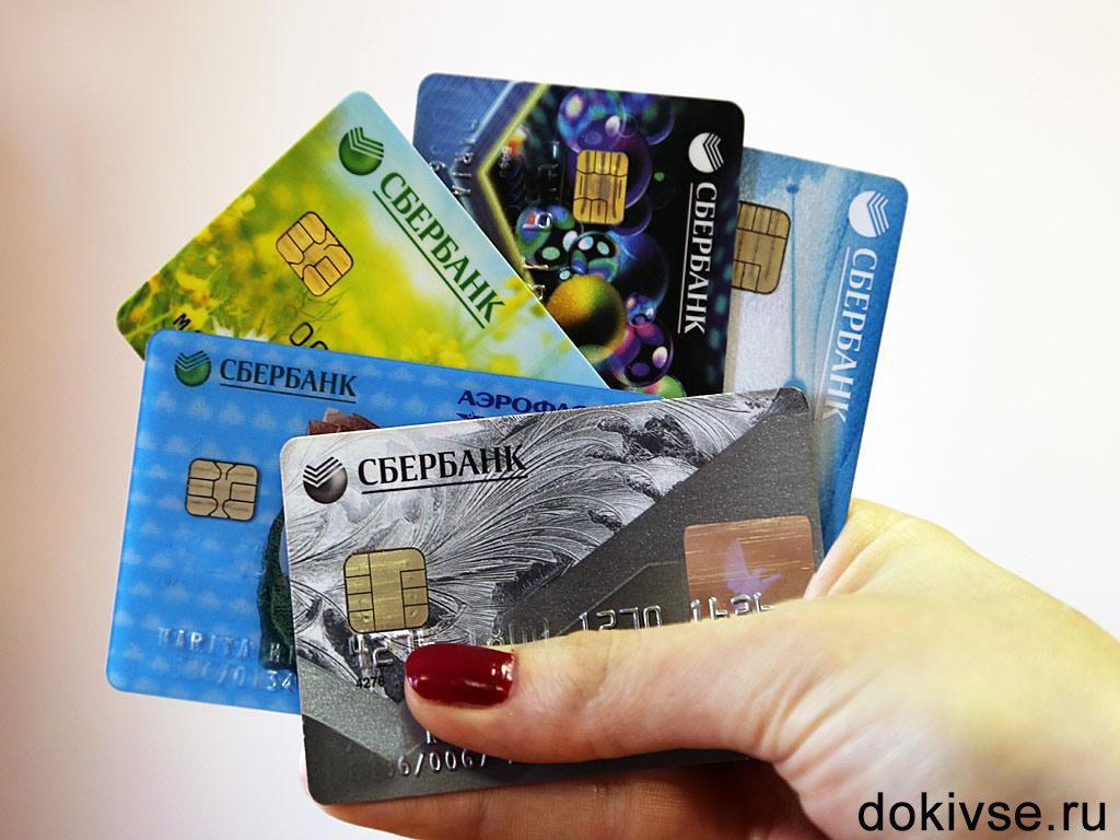 дебетовая карта сбербанка онлайн