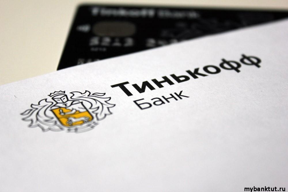 карта банка тинькофф