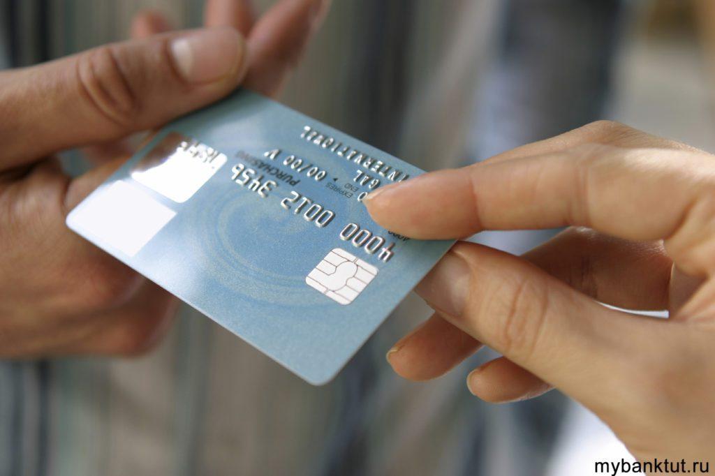 карта кредитная