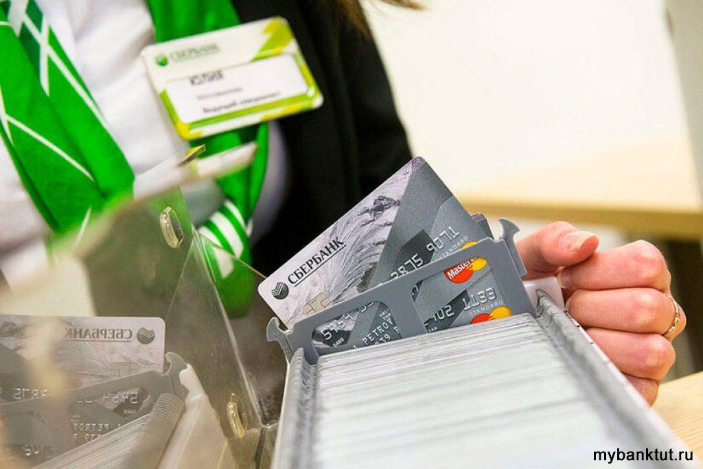 кредитный лимит сбербанка