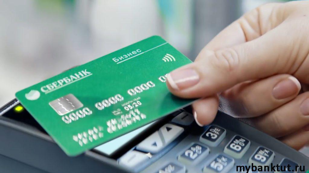 карта и банкомат сбербанка
