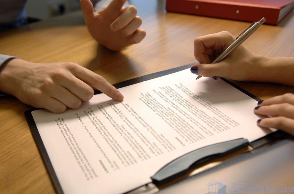 Наказание за несоблюдение условий договора ипотеки