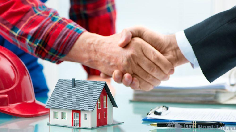 Куда обратиться кредитополучателю чтобы оформить ипотеку