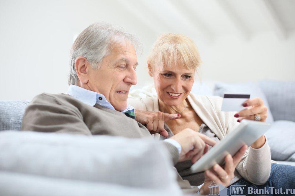 Банковская карта для пенсионеров