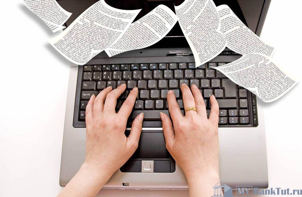 Заработать на копирайтерстве