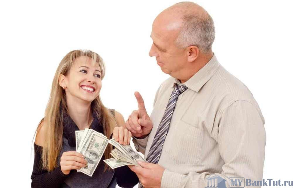 Взять у родственников деньги