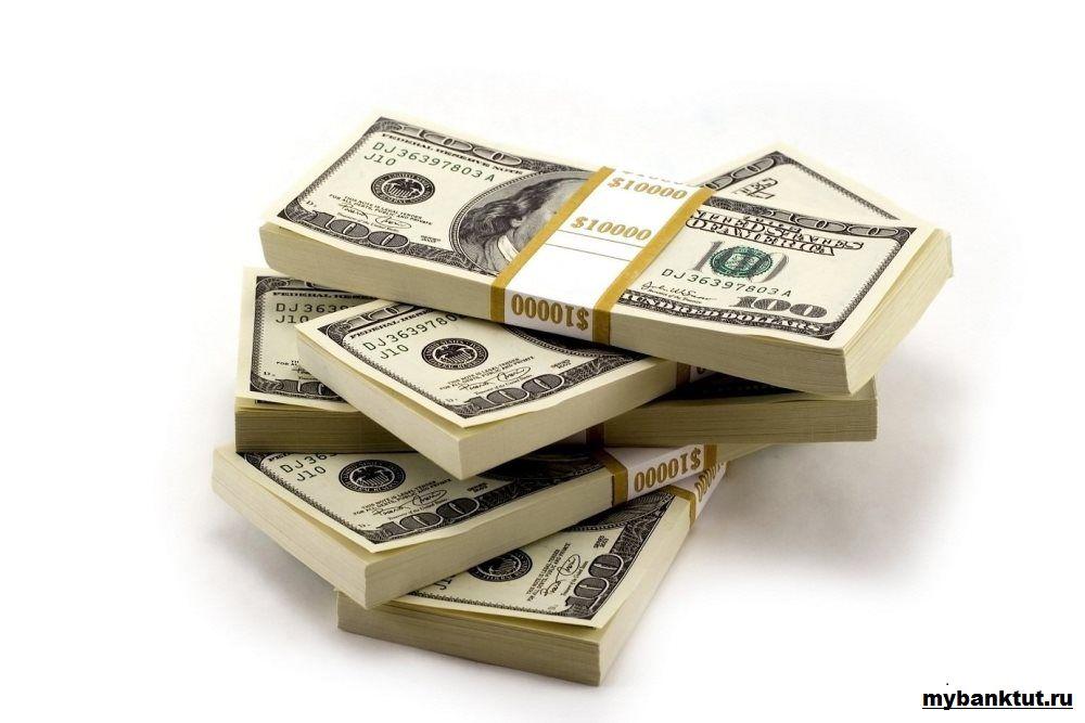 Как сделать деньги