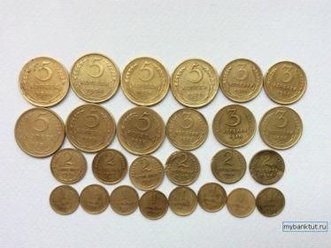 продажа юбилейных монет