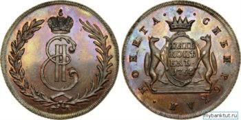 старинные монеты сибирские (1763-1781гг)