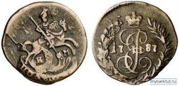 монета полушка 1787 г