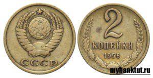 сколько-стоят-монеты-СССР