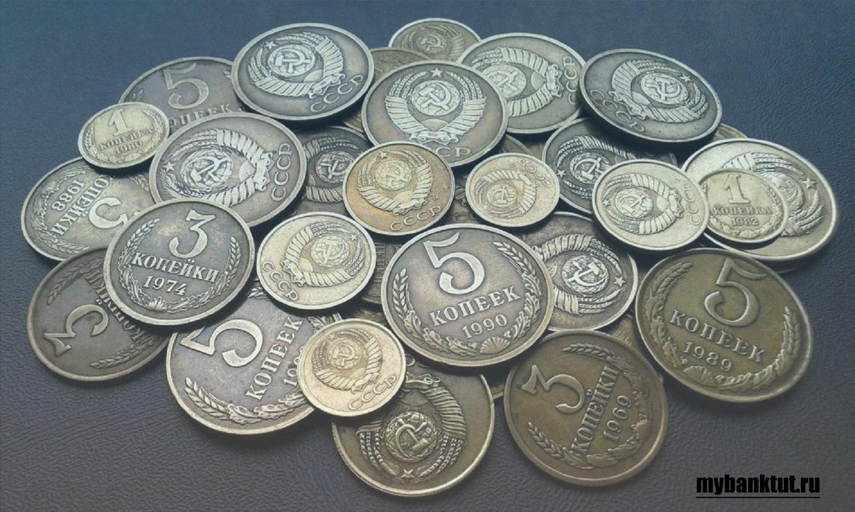 редкие-советские-монеты
