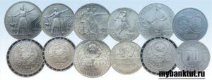 Юбилейные-монеты-СССР