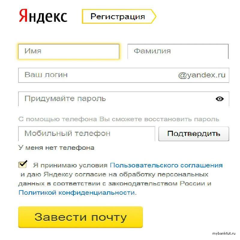 Регистрация кошелька в яндекс деньги