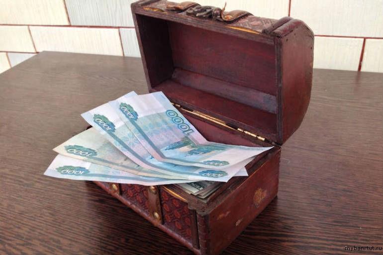 Откладывать доход в шкатулку