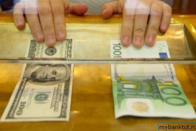 вложить деньги в валюту