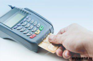 Возврат-средств-на-кредитную-карту