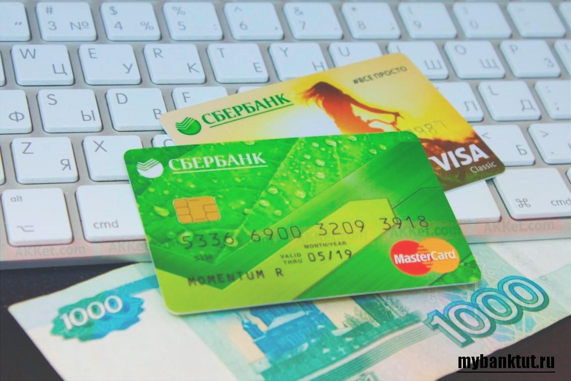 protsess-vozvrata-sredstv-na-kreditnuju-kartu