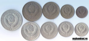 Редкие-монеты-СССР