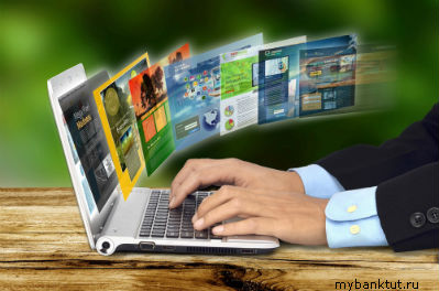 вложение денежных средств в интернет магазин