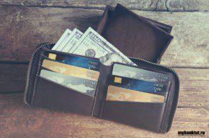 Возврат-наличных-на-кредитную-карту
