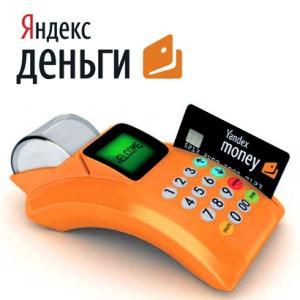 интернет приложения для яндекс кошелька