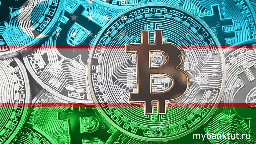 За какими криптовалютами следить