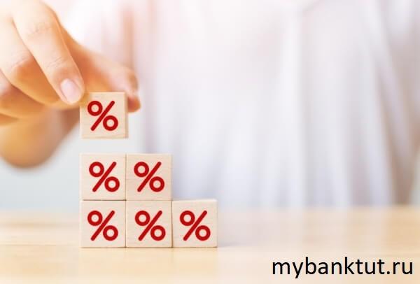 Руководство банков сократило