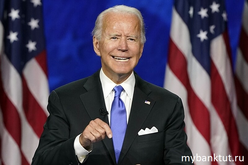 Ставший президентом США - Джо Байден