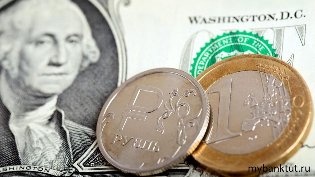 по отношению к доллару
