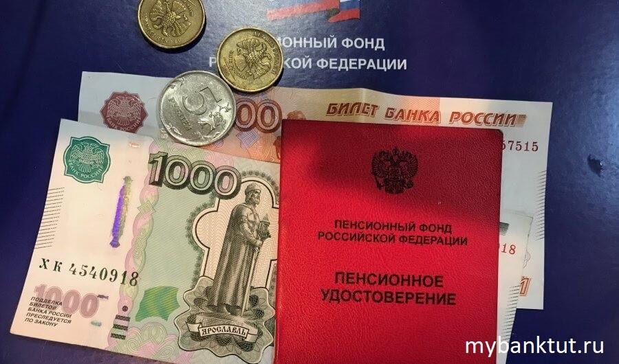В России неработающие пенсионеры