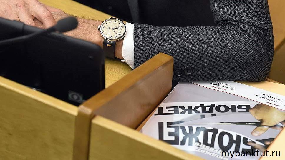 Дефицит российского бюджета