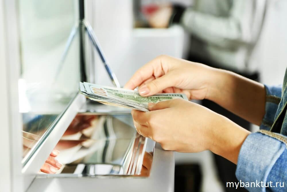 интересоваться розничными кредитами
