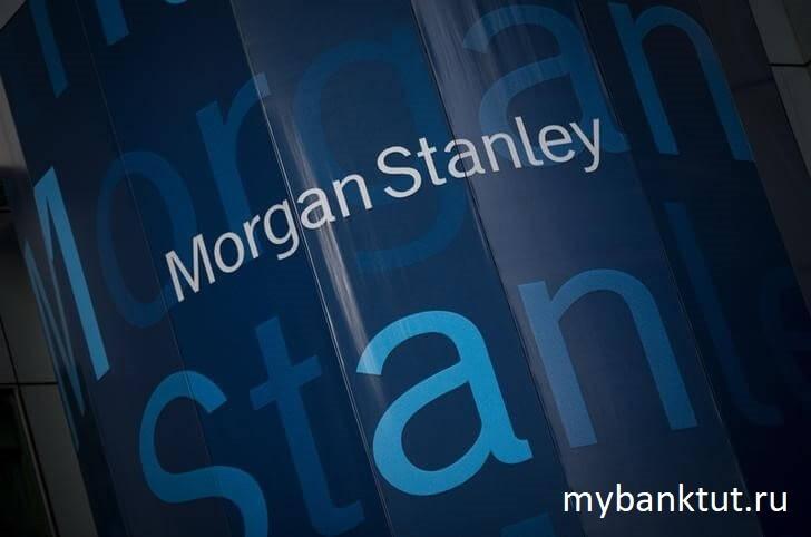 квартальная прибыль Morgan Stanley