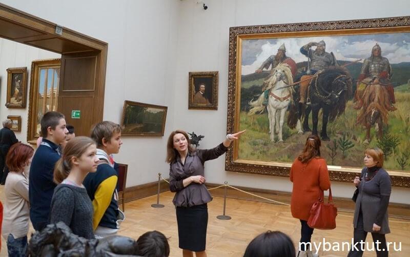 открывали выставки, проводили экскурсии