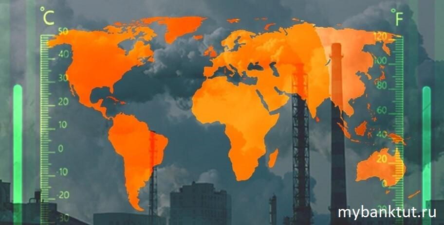 с изменением климата