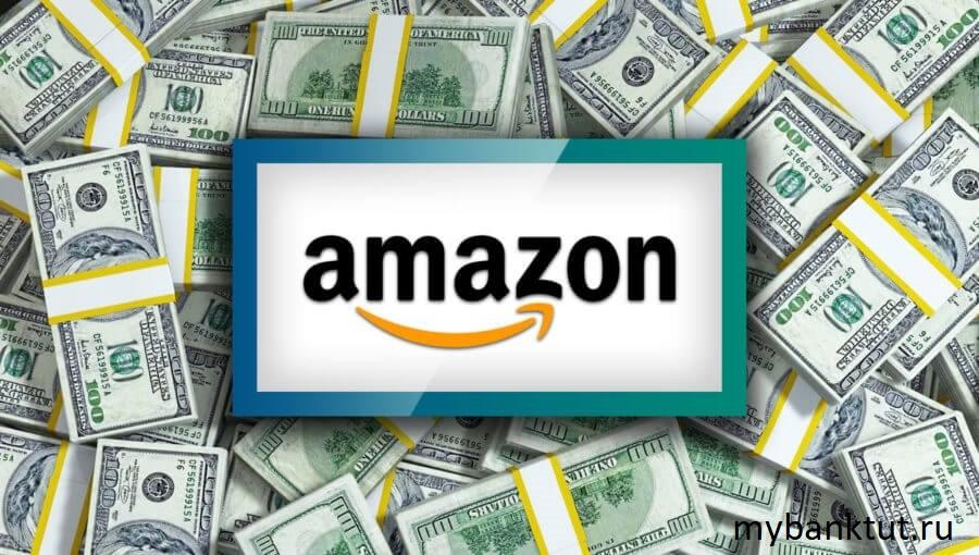 Amazon вносит миллиарды